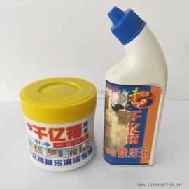 千亿禧陶瓷一刷净除污王 地板除污剂 瓷砖大理石专用去污清洁去渍剂