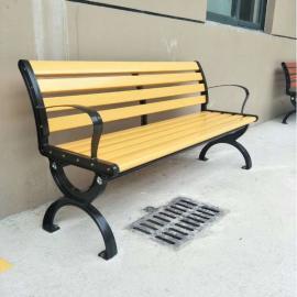带靠背休闲椅子