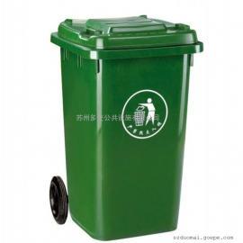 多麦 环保垃圾桶 挂车垃圾桶 行情分析 240L
