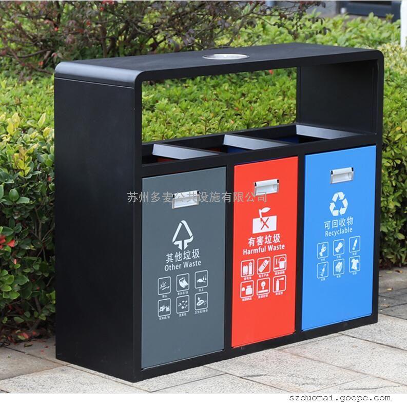 不锈钢垃圾桶定制、分类果皮箱企业、环保垃圾箱市场 120L