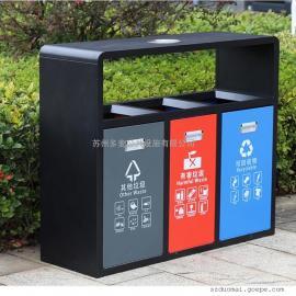 不xiugang垃圾桶定制、分类guo皮箱企业、huan保垃圾箱市场 120L