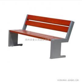 多麦 公园椅 休闲长凳 尺寸定制
