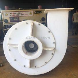高压防腐风机/高压塑料风机