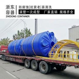 浙东40吨塑料水箱性能好pt-40000l