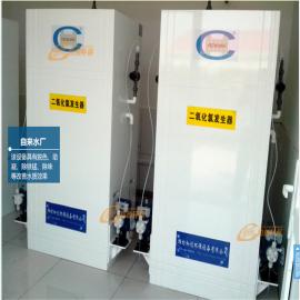 和创智云二氧化氯发生器选型-电解法污水厂消毒设备HC