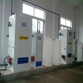 和创智云大型水厂消毒设备-化学法二氧化氯发生器生产商HC