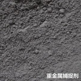 重金属捕捉剂LX-M201