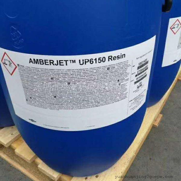 陶氏抛光树脂up6150超纯水抛光去离子树脂UP6150