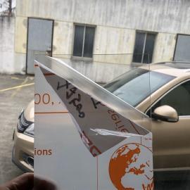 SABIC沙伯Lexan-f20005va阻燃,v0阻燃pc板材