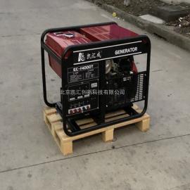 凯汇成11kw 三相 电动 车载 便携式汽油发电机 gx630动力EC14000T