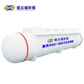 美丽乡村污水处理设备XYCMBR-500T/D处理水量可达标排放包安装