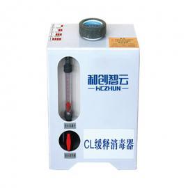 和创智云全自动缓释消毒器-简易农村饮水消毒设备HCHS