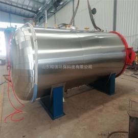 翰德养殖场死猪1吨湿化机HDXHJ-1000