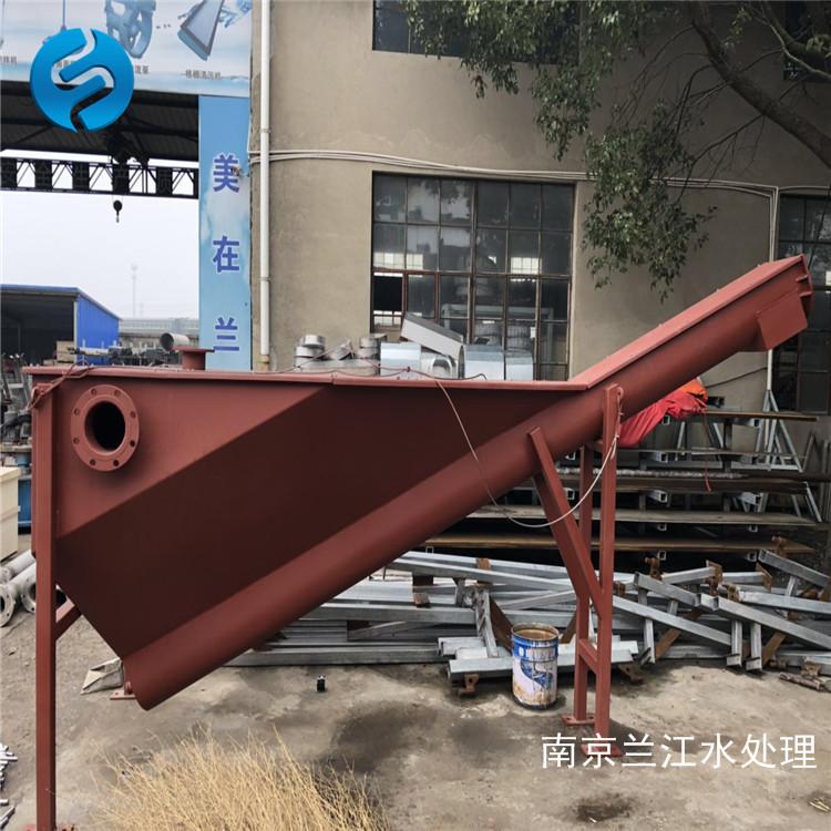 不锈钢螺旋式砂水分离器LSSF-260兰江
