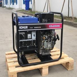 凯汇成 7kw 车载便携式 美国科勒动力柴油发电机 稀土永磁电机 EDL6500E