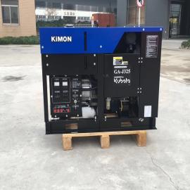 凯汇成 20KW 久保田动力 水冷 半封闭 三相 稀土永磁柴油发电机 GA-J325