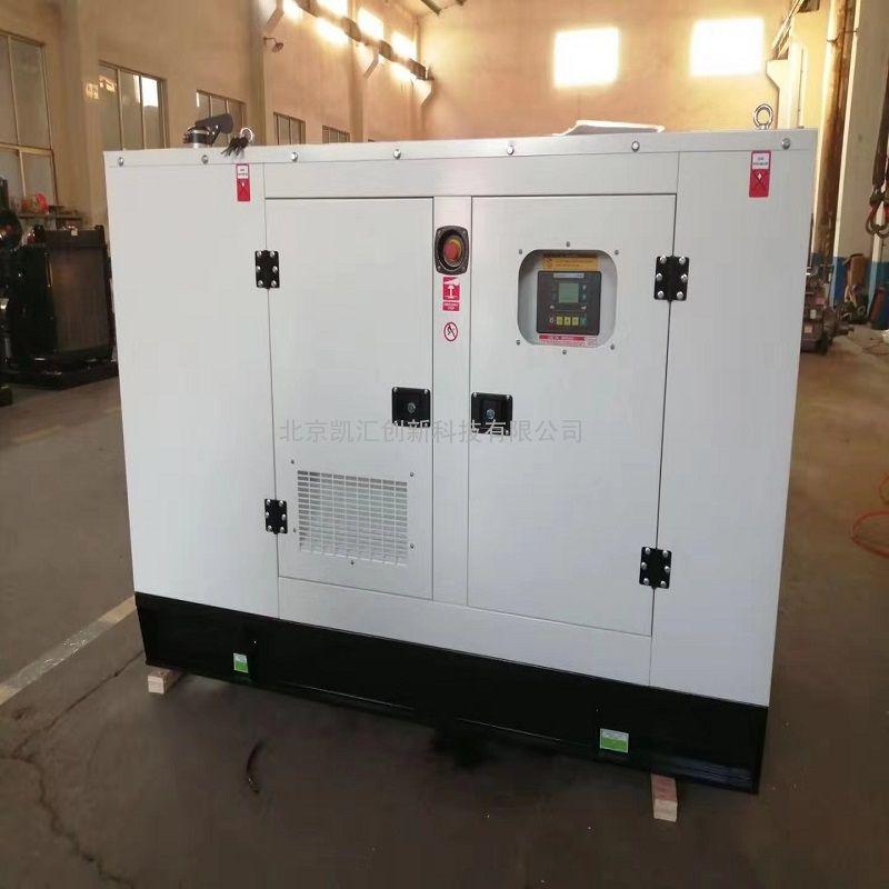 凯汇成40kva 康明斯动力 全铜无刷电机 带保护 静音箱 底座油箱HY-40GF