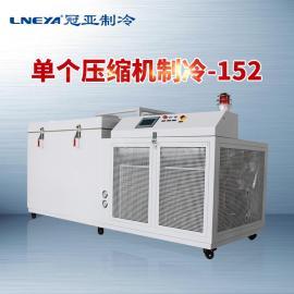 冠亚LNEYA轴承冷却处理箱-零件冷却收缩装配箱GY-A3A10N