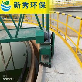 新秀环保周边传动 半桥 全桥 刮泥机ZBXN