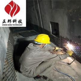 正邦耐磨可塑料的施工方法ZB-01