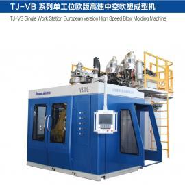 人工浮岛生产设备 生态浮床吹塑机通佳TJ-HB60L/SP