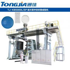 塑料托盘生产加工设备通佳TJ-KB5000L