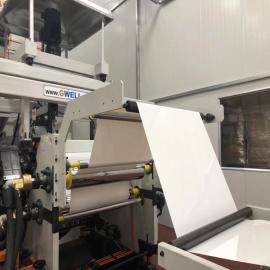 金韦尔PP塑料片材挤出机械