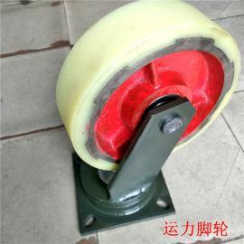 运力工业脚轮厂家工业脚轮万向工业脚轮规格