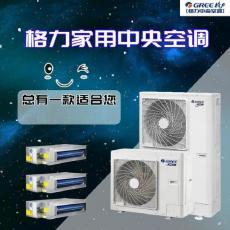 格力商用空调风管机 6匹中央空调6P系列格力风管机FGR14/D1Na-N4