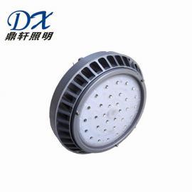 鼎轩照明QC-FL028-A免维护LED泛光灯厂区平台灯100W