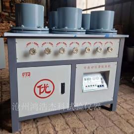 数显混凝土抗渗仪HP-4.0型