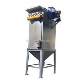 乔达订制机械配套用单机袋式除尘器 铸造行业通用