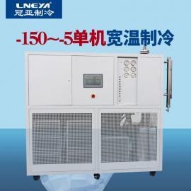冠亚LNEYA热沉试验低温机组运行注意点LJ-15W