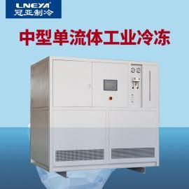 冠亚LNEYA精馏提纯超低温冷冻机组常见故障分析LJ-15W