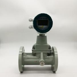 �t鑫空气流量计压缩机气体流量计XJXW