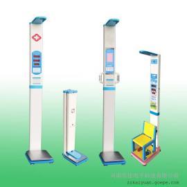 身高体重测量仪 自动测量身高体重BMI一体机HW-700乐佳