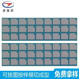 GOEL导热硅胶市场价GOEL-DRGJ-1