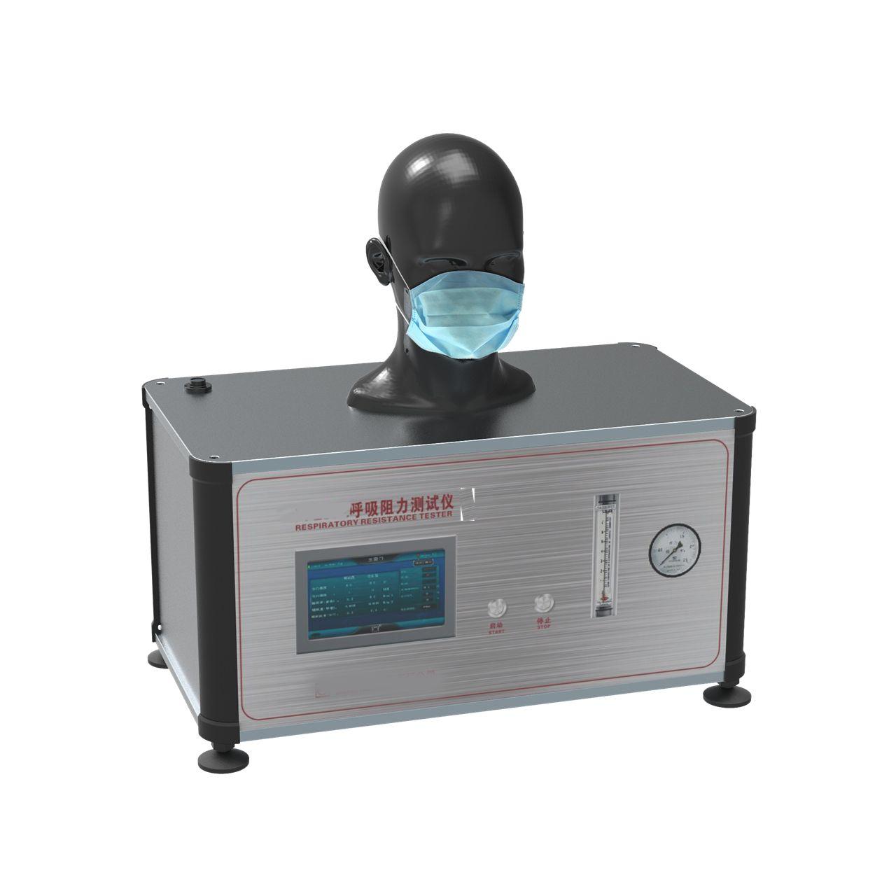 德尔塔仪器*口罩呼吸阻力测试仪GS-PE207