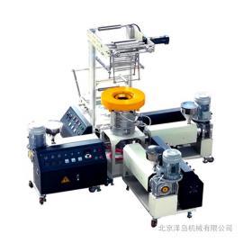 实验型-SJ25实验室三层吹膜机泽岛机械