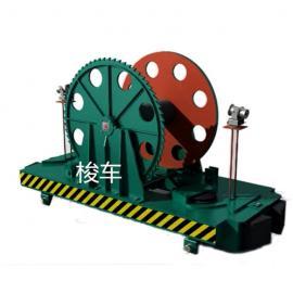 主压绳轮平托绳轮组JWB110BJ矿用无极绳绞车内花键套紧绳装置