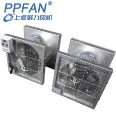 上虞聚力温控风机智能变电所低噪音轴流风机不锈钢碳钢ZTF-3/G