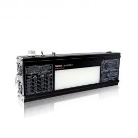 工业射线照相底片评片观片灯FM2000