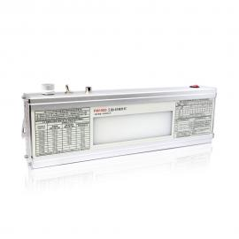 工业观片灯亮度高FM1000
