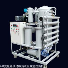 通瑞ZJA变压器油绝缘油双级真空滤油机ZJA-30