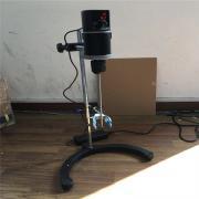 欧之星20YULDOR(约迪)实验室直流无刷电动搅拌器