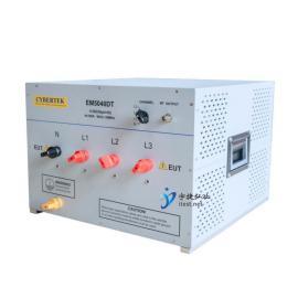 知用人工电yuan网络 LISNEM5040DT