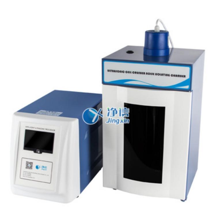净信超声波细胞粉碎机JY99-IIDN