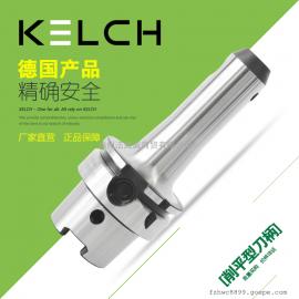 德国凯狮KELCH削平型直柄立铣刀刀柄 细长型420.0701.322