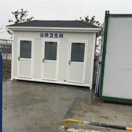 创瑞启东移动公厕制造商-户外公共卫生间定制CS-11