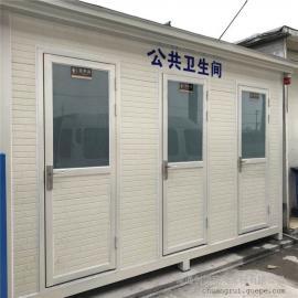 创瑞海门户外移动公共厕所定制-户外厕所生产商CS-11